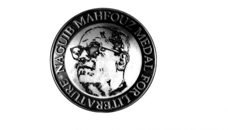 الإعلان عن روايات القائمة القصيرة لجائزة نجيب محفوظ الأدبية 2021