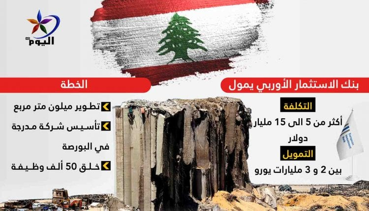 مرفا بيروت 2 copy